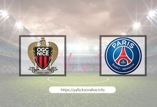 مشاهدة مباراة باريس سان جيرمان و نيس 20-9-2020 بث مباشر في الدوري الفرنسي