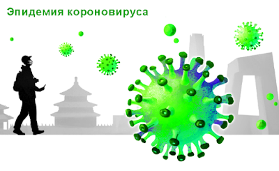 Главный вирусолог Китая рассказал, когда закончится эпидемия коронавируса