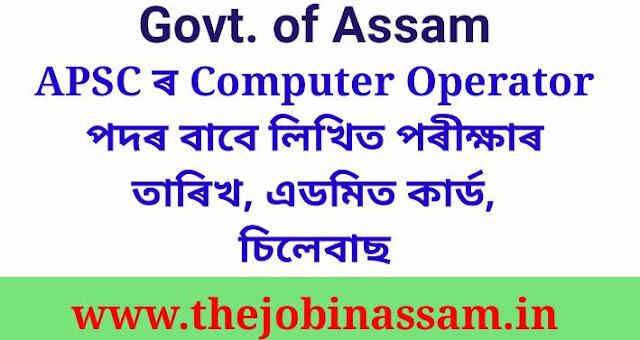 APSC Computer Operator Recruitment 2019