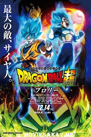 Dragon Ball Super Broly (2018) Hindi Dual Audio 480p 720p Full Movie 1080p HDRip