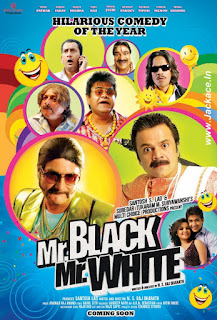 Mr. Black Mr. White First Look Poster 3
