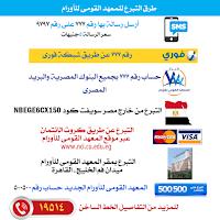 National Cancer Institute 500500