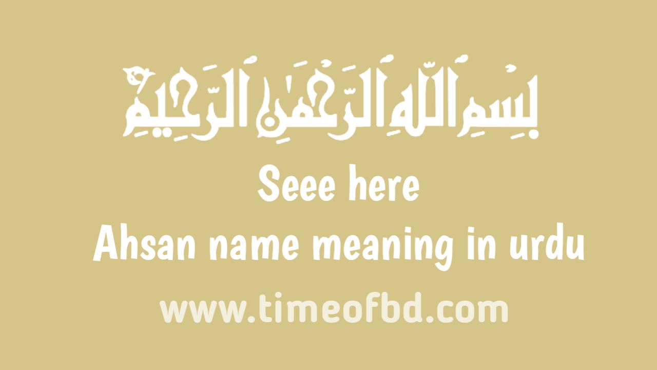 Ahsan name meaning in urdu, احسن نام کا مطلب اردو میں