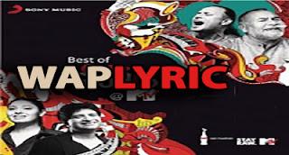 Assamese Songs Lyrics