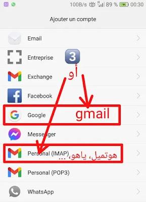 خطوات فتح الفيس بوك بدون كلمة سر