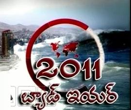Dark Secret on Natural Calamities in 2011 – Bad Year