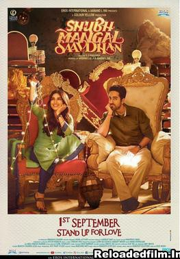 Shubh Mangal Saavdhan (2017) Full Movie Download 480p 720p 1080p