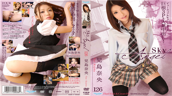 Tokyo Hot SKY-191 東京熱 スカイエンジェル126 児島奈央 R2JAV Free Jav Download FHD HD MKV WMV MP4 AVI DVDISO BDISO BDRIP DVDRIP SD PORN VIDEO FULL PPV Rar Raw Zip Dl Online Nyaa Torrent Rapidgator Uploadable Datafile Uploaded Turbobit Depositfiles Nitroflare Filejoker Keep2share、有修正、無修正、無料ダウンロード