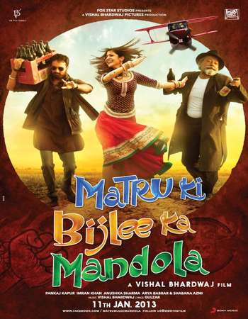 Poster Of Matru ki Bijlee ka Mandola 2013 Hindi 550MB HDRip 720p ESubs HEVC Watch Online Free Download Worldfree4u