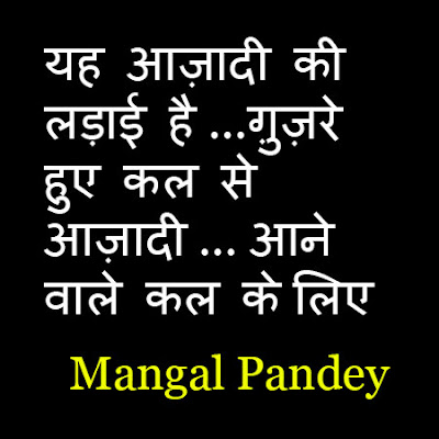mangal pandey death,mangal pandey movie,mangal pandey images,mangal pandey in hindi,mangal pandey death,essay on mangal pandey,  mangal pandey quotes,mangal pandey biography pdf,mangal pandey bihar,Mangal Pandey Quotes, Sayings, Images Slogans, Mangal Pandey, mangal pandey biography,Mangal Pandey Quotes In Hindi,poem on mangal pandey in hindi,Famous Slogans during Independence War , mangal pandey famous slogan in english,mangal pandey famous lines in hindi,17 Things You Should Know About Mangal Pandey,jai mangal pandey,Mangal Pandey Quotes, Sayings, Images & Slogans - Yo Quotes,mangal pandey ka nara,Mangal Pandey Movie Dialogues (Famous Quotes) - ,mangal pandey short note,mangal pandey images,william gordon,william gordon,mangal pandey hindi,mangal pandey in hindi, mangal pandey park,mangal pandey bjp,coral beed,mangal pandey quotes,mangal pandey the rising songs,abhairani pandey,mangal pandey bihar,nagwa ballia, uttar pradesh, india,mangal pandey full movie download in 480p,role play of mangal pandey,mangal pandey essay in kannada,mangal pandey poem,mangal pandey: the rising main vari vari,mangal pandey movie shatrughan sinha,mangal pandey death, poem on mangal pandey in hindi,mangal pandey in hindi 1857,mangal pandey wife name,mangal pandey movie famous dialogues,role play of mangal pandey,mangal pandey facts,mangal pandey Quotes. Inspirational Quotes on Happiness Success Life Love and Wisdom.mangal pandey Powerful Success Quotes, Happiness, mangal pandey quotes funny,mangal pandey - Journalist, Medical Professional, Doctor - Biography,mangal pandey quotes death,mangal pandey quotes images,mangal pandey quotes seven spiritual laws success,mangal pandey quotes on relationships,mangal pandey quotes on ayurveda,mangal pandey quotes on leadership,mangal pandey quotes gratitude,mangal pandey meditation,mangal pandey Quotes (Author of The Seven Spiritual Laws of Success),mangal pandey books,Best mangal pandey Quotes & Inspiration | The Chopra Center,mangal pandey frases,116 Profound mangal pandey Quotes - Addicted 2 Success,mangal pandey quantum healing,11 Powerful mangal pandey Quotes To Inspire You - Fearless Soul,mangal pandey on love,mangal pandey diet, Top 44 mangal pandey Quotes to Inspire Your Inner Wisdom | Goalcast,mangal pandey website,mangal pandey on gratitude,mangal pandey quotes death,mangal pandey quotes images,mangal pandey goodreads,mangal pandey quotes on relationships,mangal pandey quotes in hindi,mangal pandey quotes on health,mangal pandey quotes on happiness,mangal pandey quote about puzzle,mangal pandey quotes be happy like a child,mangal pandey on success,30 mangal pandey Quotes .mangal pandey Inner Engineering Motivational Quotes .mangal pandey Motivational & Inspirational Quotes Good Positive & Encouragement Thought.mangal pandey Quotes, Encouragement and Inspirational mangal pandey Quotes Positive Quotes,Daily mangal pandey Motivation, Happiness Uplifting, and mangal pandey Inspiration Saying,mangal pandey quotes,mangal pandey wife,mangal pandey youtube,mangal pandey books,mangal pandey wiki,mangal pandey blog,mangal pandey family,mangal pandey biography,mangal pandey quotes,mangal pandeyvideos,mangal pandey daughter,mangal pandey books,adiyogi the source of yoga,jaggi vasudev books,isha foundation programs,radhe jaggi,mangal pandey in hindi,mangal pandey youtube 2018,mangal pandey jaggi vasudev wife,isha mangal pandey blog,mangal pandey jaggi vasudev quotes,isha yoga mangal pandey daughter marriage,mangal pandey jaggi vasudev family photo,vijaykumari,isha mangal pandey quotes,inner engineering a yogi's guide to joy,inner engineering: a yogi's guide to joy,mangal pandey facebook videos,emotion and relationships,mangal pandey on sabarimala,objectives of isha foundation,inside isha,mangal pandey videos,mangal pandey quotes hindi,mangal pandey quotes on shiva,mangal pandey quotes in english,mangal pandey quotes on anger,mangal pandey quotes in kannada,life is beautiful quotes by mangal pandey,isha mangal pandey quotes in tamil,mangal pandey books,three truths of well being,mangal pandey photos,mangal pandey images,pebbles of wisdom,mangal pandey quotes hindi,inspire your child inspire the world,mangal pandey quotes on shiva,mangal pandey quotes in hindi,mangal pandey jaggi vasudev photo gallery,jaggi vasudev quotes in tamil,mangal pandey quotes app,mangal pandey quotes on anger,mangal pandey on unconditional love,motivational quotes in hindi for students,hindi quotes about life and love,hindi quotes in english,motivational quotes in hindi with pictures,truth of life quotes in hindi,personality quotes in hindi,motivational quotes in hindi 140,100 motivational quotes in hindi,Hindi inspirational quotes in Hindi ,Hindi motivational quotes in Hindi,Hindi positive quotes in Hindi ,Hindi inspirational sayings in Hindi ,Hindi encouraging quotes in Hindi ,Hindi best quotes,inspirational messages Hindi ,Hindi famous quote,Hindi uplifting quotes,Hindi motivational words,motivational thoughts in Hindi ,motivational quotes for work,inspirational words in Hindi ,inspirational quotes on life in Hindi ,daily inspirational quotes