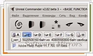 Unreal Commander 2.02 beta 14 build 934 Download