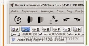 Download Unreal Commander 2.02 Build 1107 - A freeware file manager for Windows.