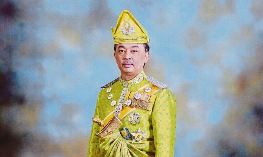 Aku Anak Pahang Cuti Umum 30 Julai Hari Keputeraan Sultan Pahang Hari Pertabalan Agong