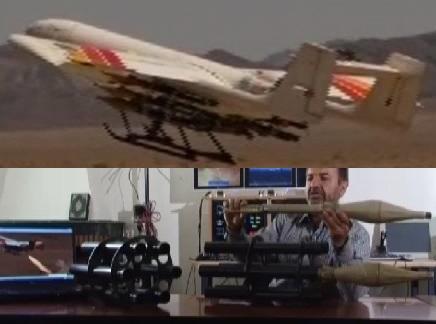 الطائرة بلا طيار الايرانية الدرون الايراني   DRONE UAV  Iranian Drones     مهاجر-2 / Mohajer-2