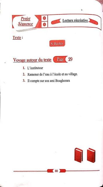 Résoudre des exercices de français pour la première année page 29
