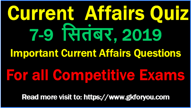 Most Important India Current Affairs: 7-9 September, 2019