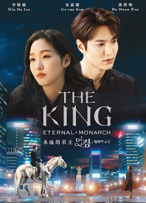 The King: Eternal Monarch S01 Hindi Dubbed Complete WEB Series 720p HDRip ESub x264