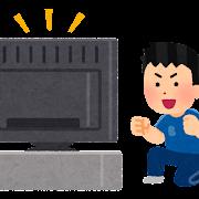 テレビでスポーツ観戦をする人のイラスト(男性)