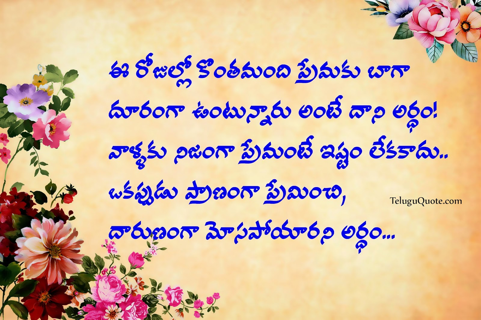 Life Failure Quotes In Telugu