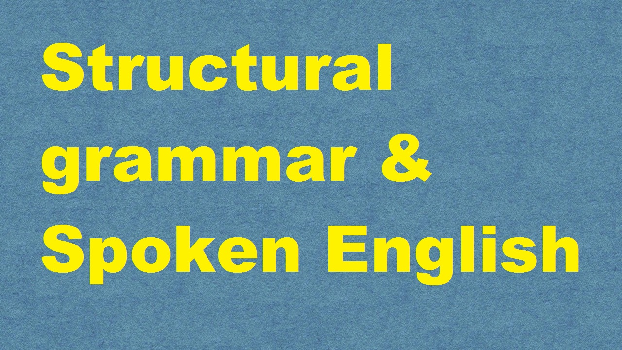 Structural grammar and Spoken English ICAR E course Free PDF Book Download e krishi shiksha