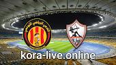 مباراة الزمالك والترجي التونسي بث مباشر بتاريخ 16-03-2021 دوري أبطال أفريقيا