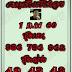 หวยคนสัมผัสเลข ชุดบน-ล่าง งวด 1/2/60