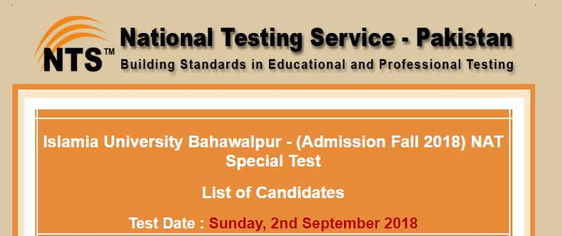 Islamia University Bahawalpur NTS Roll No Slip, Result, Merit List  - All in One