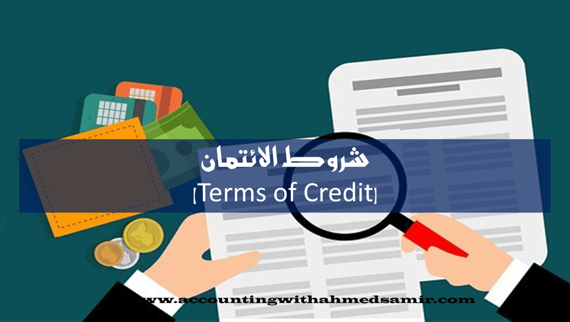Terms of Credit
