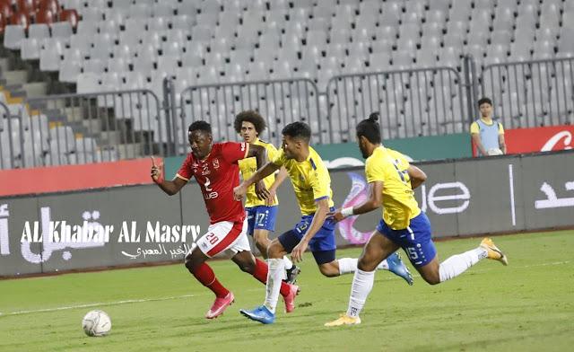 شوط سلبي بين الإسماعيلي و الأهلي في الدوري الممتاز