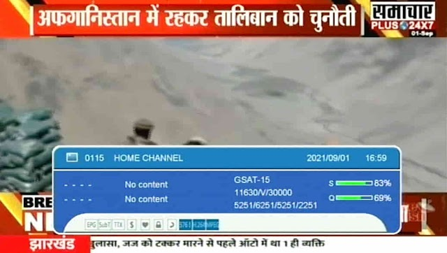 Samachar Plus News TV channel left from Channel No.95