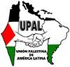La UPAL rechaza medidas del Ministerio de Trabajo de Líbano contra los refugiados palestinos