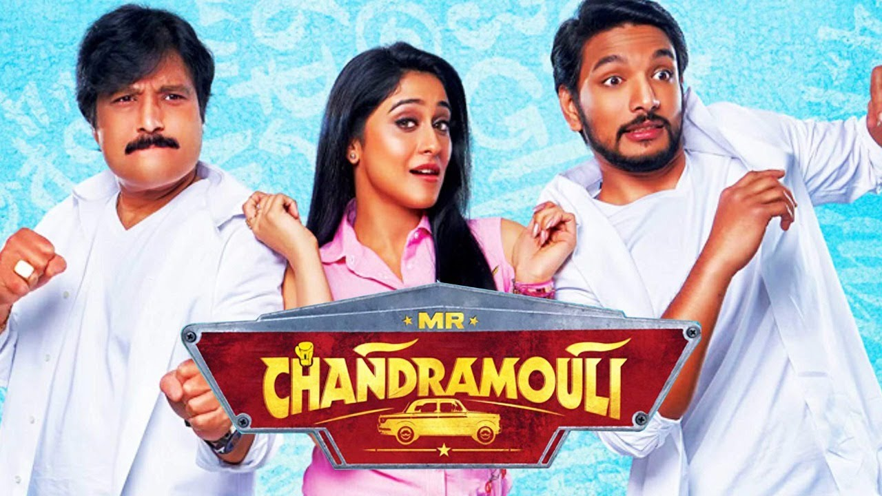 MR CHANDRAMOULI (2020) full hd Hindi Dubbed 400MB HDRip 720p