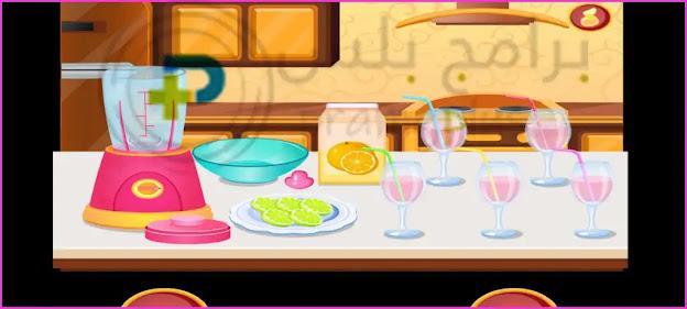 تحضير العصير داخل اللعبة