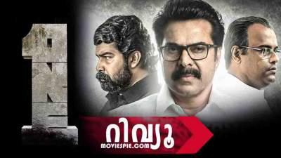 One 2021 Hindi Malayalam Full Movies Dual Audio 480p Download WEB-DL