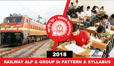 Railway ALP, Group D 2018: Exams Pattern and Syllabus