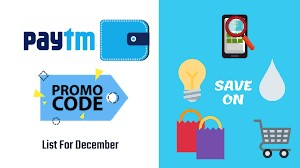 What is paytm promo code