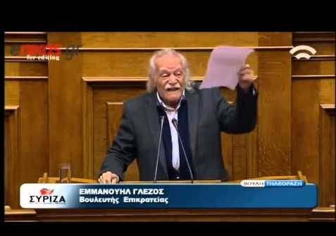 Former Greek MP of Albanian descent Manolis Glezos in serious health conditions