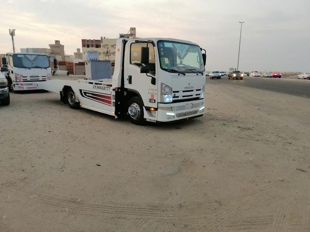 سطحه حي الحمدانية لنقل السيارات خدمة 24 ساعة باسعار تنافسية