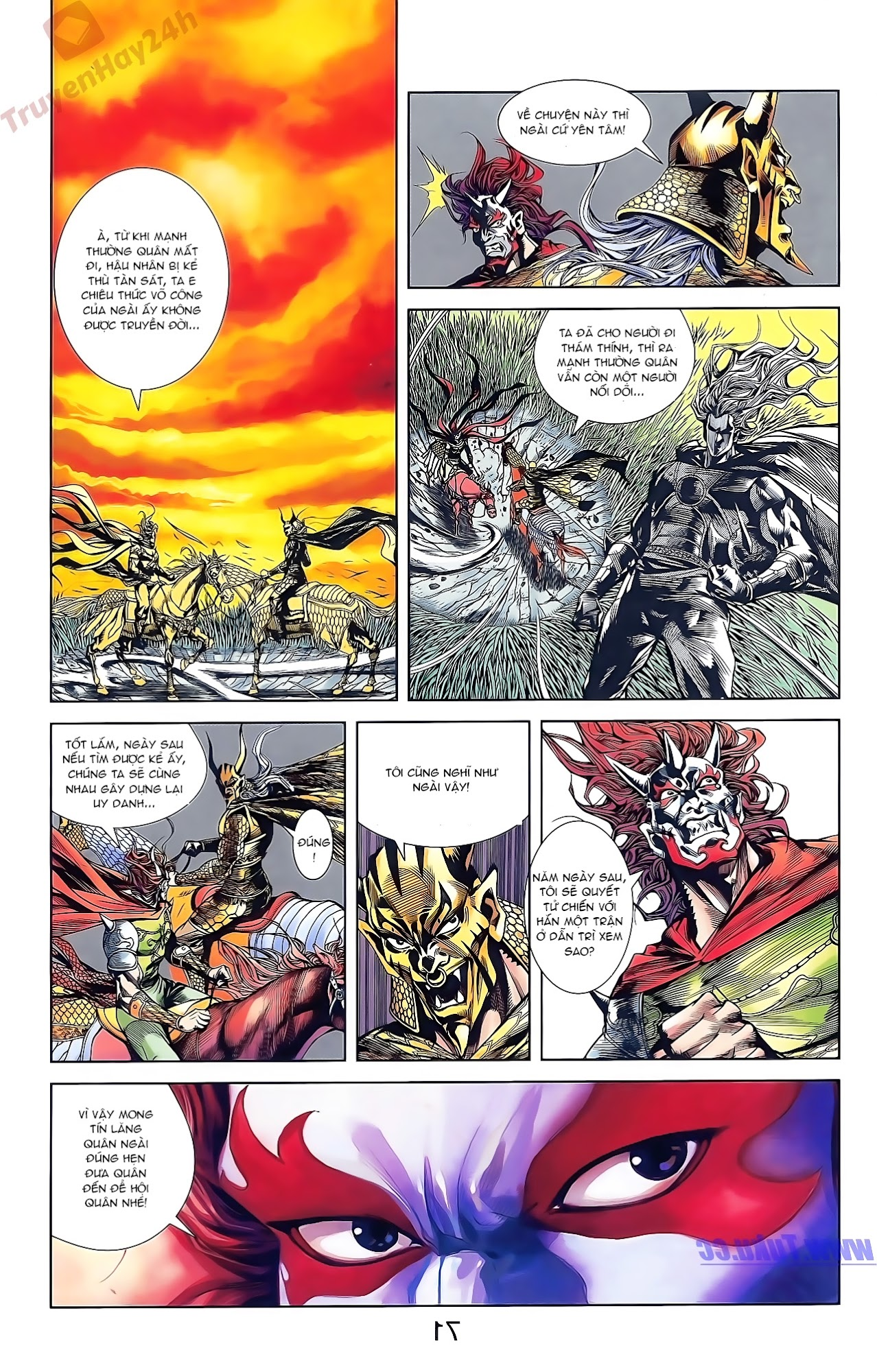 Tần Vương Doanh Chính chapter 47 trang 7