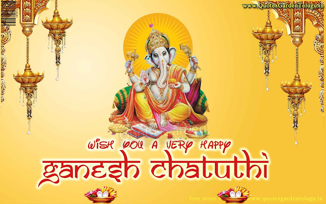 Happy Ganesh Chaturthi 2017 wishes quotes messages