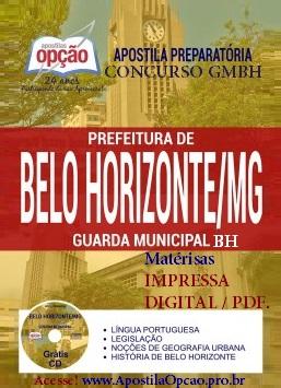 Apostila Guarda Municipal-BH - Concurso GMBH