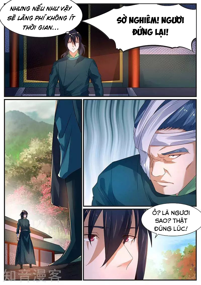 Ngự Thiên chap 74 - Trang 3