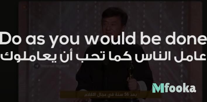 كيف أترجم مقطع فيديو لا يوجد له ملف ترجمة 2021 How do I translate a video