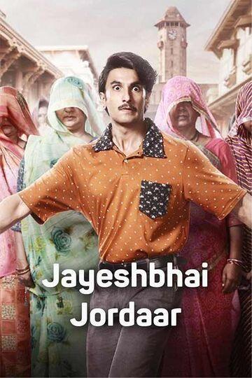 Jayeshbhai Jordaar (2021) Hindi Movie Watch Online Movies