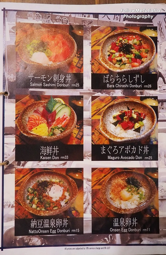 Donburi Menu