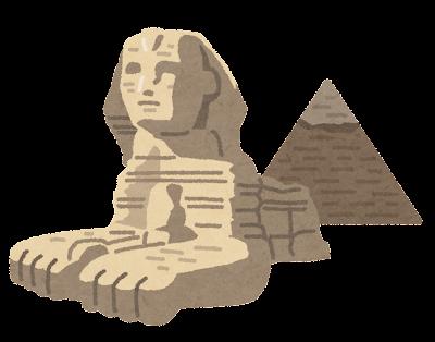 スフィンクスとピラミッドのイラスト