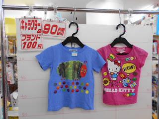 100円子供服90㎝のはらぺこあおむしとキティちゃんTシャツ
