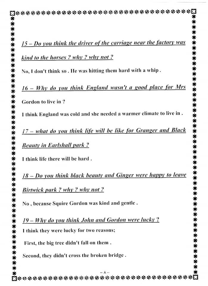 حل اسئلة التفكير النقدي لقصة Black Beauty للصف الثالث الاعدادي 8