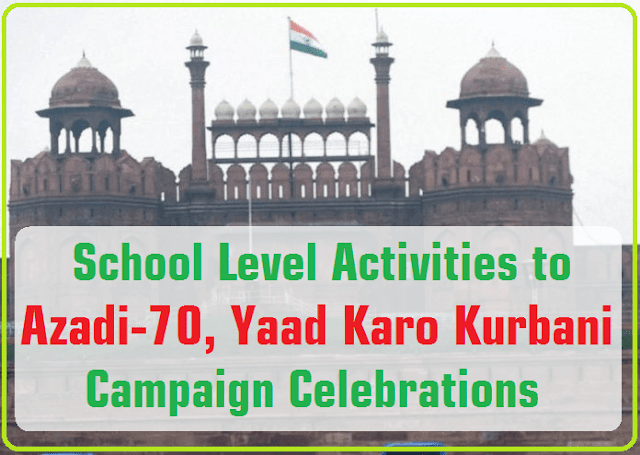 School Activities,Azadi-70, aad Karo Kurbani campaign Celebrations
