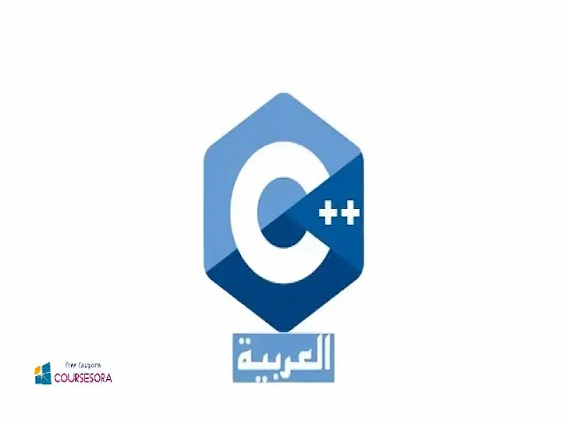arabic for beginners,learn arabic,learn arabic language for beginners in english,arabic from the beginning,arabic beginners,learn arabic through english,arabic alphabet,arabic,learn to speak arabic fast and for free,learn how to read and write arabic fast for free,c programming language tutorial for beginners,short stories for beginners,beginners,learning arabic for non arabic speakers,conversation in arabic,arabic for english speaking